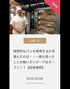 日仏商事株式会社