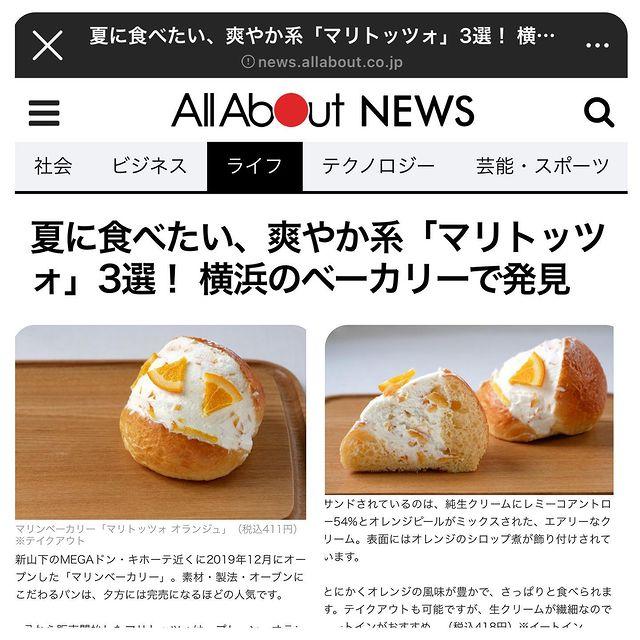 AllAbout News に掲載!